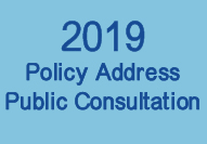 2019 Policy Address Public Consultation